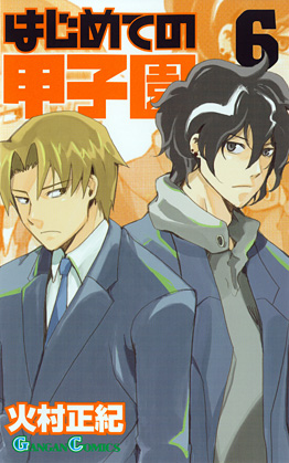 http://www.square-enix.com/jp/magazine/top/img/shoei/9784757525795.jpg