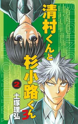 http://www.square-enix.com/jp/magazine/top/img/shoei/9784757525825.jpg