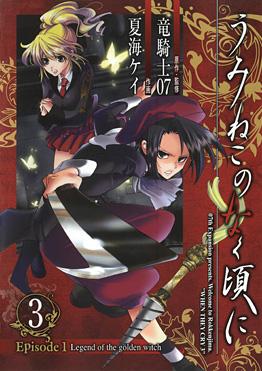 http://www.square-enix.com/jp/magazine/top/img/shoei/9784757525894.jpg