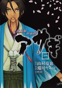 http://www.square-enix.com/jp/magazine/top/img/shoei/9784757525986.jpg