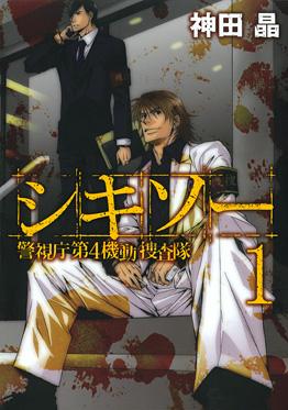 http://www.square-enix.com/jp/magazine/top/img/shoei/9784757526174.jpg