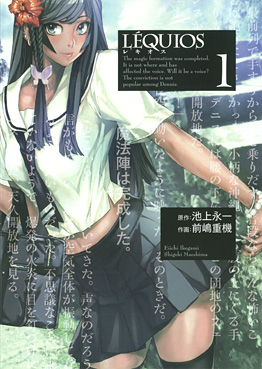 http://www.square-enix.com/jp/magazine/top/img/shoei/9784757526273.jpg