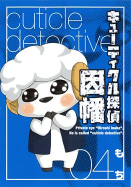 http://www.square-enix.com/jp/magazine/top/img/shoei/9784757526327.jpg
