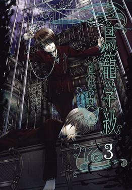 http://www.square-enix.com/jp/magazine/top/img/shoei/9784757526334.jpg
