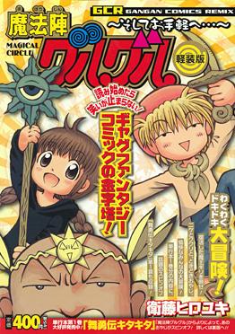 http://www.square-enix.com/jp/magazine/top/img/shoei/9784757526396.jpg