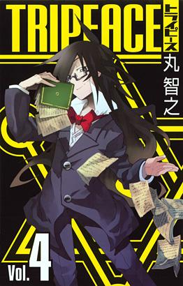 http://www.square-enix.com/jp/magazine/top/img/shoei/9784757526518.jpg