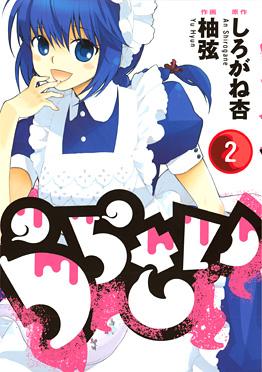 http://www.square-enix.com/jp/magazine/top/img/shoei/9784757526594.jpg