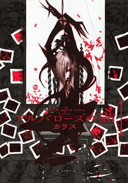 http://www.square-enix.com/jp/magazine/top/img/shoei/9784757527010.jpg