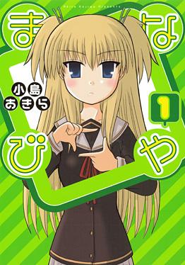 http://www.square-enix.com/jp/magazine/top/img/shoei/9784757527041.jpg