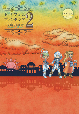 http://www.square-enix.com/jp/magazine/top/img/shoei/9784757527102.jpg