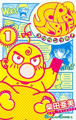 http://www.square-enix.com/jp/magazine/top/img/shoei/9784757527225.jpg