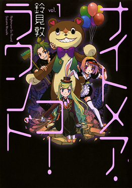 http://www.square-enix.com/jp/magazine/top/img/shoei/9784757527348.jpg