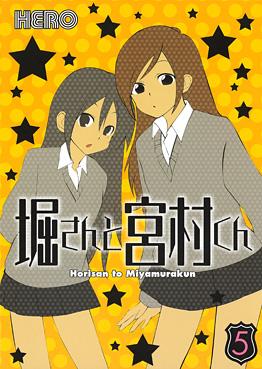 http://www.square-enix.com/jp/magazine/top/img/shoei/9784757527973.jpg