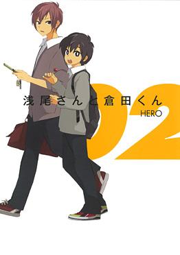 http://www.square-enix.com/jp/magazine/top/img/shoei/9784757527980.jpg