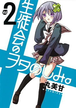 http://www.square-enix.com/jp/magazine/top/img/shoei/9784757528000.jpg