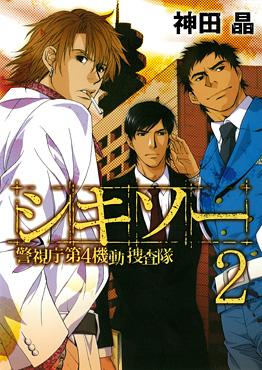 http://www.square-enix.com/jp/magazine/top/img/shoei/9784757528017.jpg