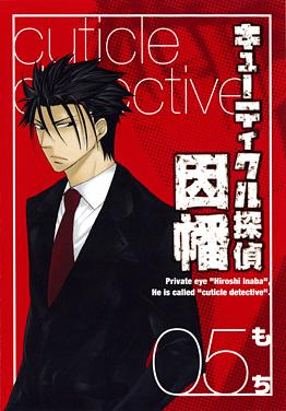 http://www.square-enix.com/jp/magazine/top/img/shoei/9784757528154.jpg