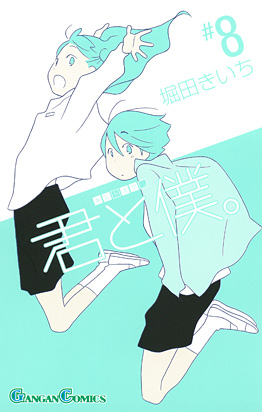 http://www.square-enix.com/jp/magazine/top/img/shoei/9784757528345.jpg