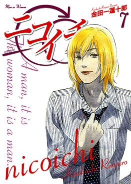 http://www.square-enix.com/jp/magazine/top/img/shoei/9784757528604.jpg