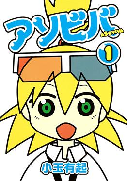http://www.square-enix.com/jp/magazine/top/img/shoei/9784757528642.jpg