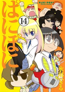 http://www.square-enix.com/jp/magazine/top/img/shoei/9784757528659.jpg