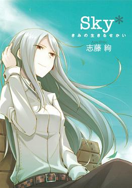 http://www.square-enix.com/jp/magazine/top/img/shoei/9784757528673.jpg