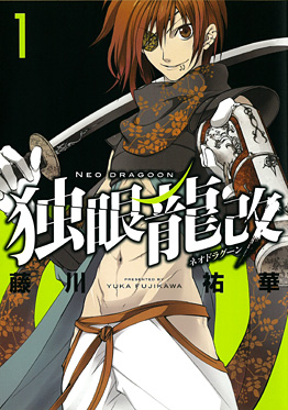 http://www.square-enix.com/jp/magazine/top/img/shoei/9784757528932.jpg