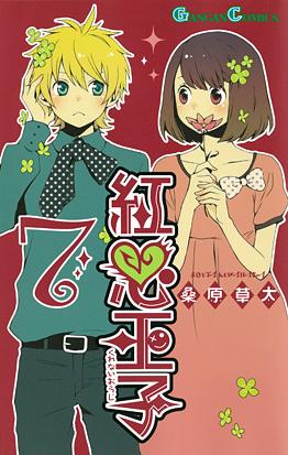 http://www.square-enix.com/jp/magazine/top/img/shoei/9784757529007.jpg