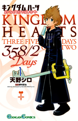 http://www.square-enix.com/jp/magazine/top/img/shoei/9784757529021.jpg