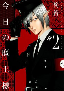 http://www.square-enix.com/jp/magazine/top/img/shoei/9784757529106.jpg