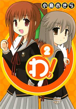 http://www.square-enix.com/jp/magazine/top/img/shoei/9784757529113.jpg