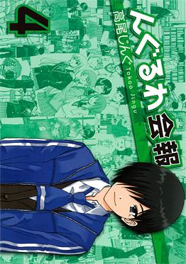 http://www.square-enix.com/jp/magazine/top/img/shoei/9784757529182.jpg