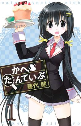 http://www.square-enix.com/jp/magazine/top/img/shoei/9784757529328.jpg
