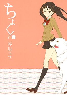 http://www.square-enix.com/jp/magazine/top/img/shoei/9784757529366.jpg