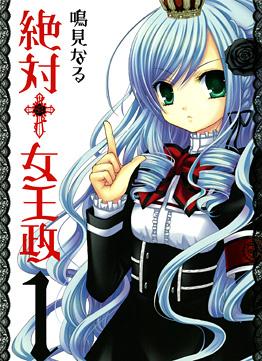 http://www.square-enix.com/jp/magazine/top/img/shoei/9784757529427.jpg