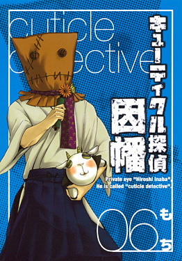 http://www.square-enix.com/jp/magazine/top/img/shoei/9784757529489.jpg