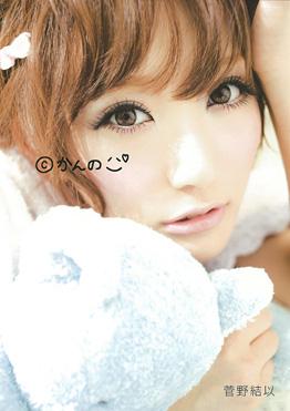 http://www.square-enix.com/jp/magazine/top/img/shoei/9784757529861.jpg