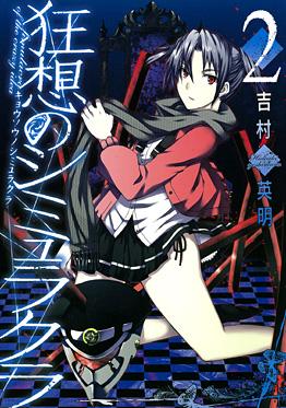 http://www.square-enix.com/jp/magazine/top/img/shoei/9784757529953.jpg