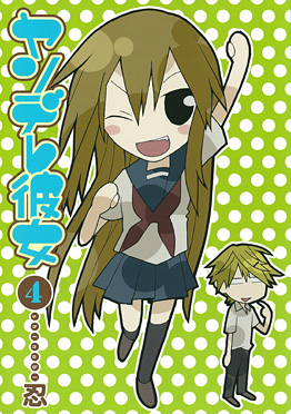 http://www.square-enix.com/jp/magazine/top/img/shoei/9784757529984.jpg
