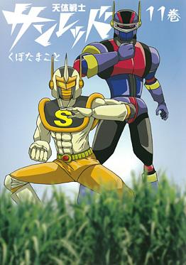 http://www.square-enix.com/jp/magazine/top/img/shoei/9784757530058.jpg