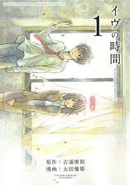 http://www.square-enix.com/jp/magazine/top/img/shoei/9784757530119.jpg