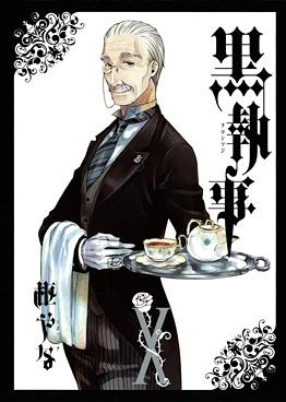 http://www.square-enix.com/jp/magazine/top/img/shoei/9784757530126.jpg