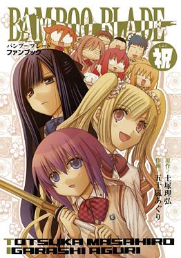 http://www.square-enix.com/jp/magazine/top/img/shoei/9784757530140.jpg