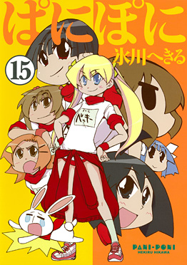 http://www.square-enix.com/jp/magazine/top/img/shoei/9784757530188.jpg