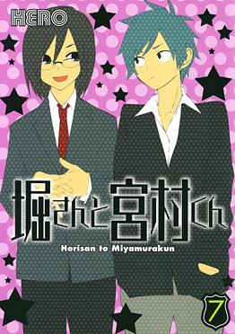 http://www.square-enix.com/jp/magazine/top/img/shoei/9784757530256.jpg