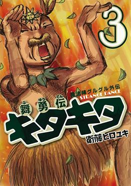 http://www.square-enix.com/jp/magazine/top/img/shoei/9784757530294.jpg