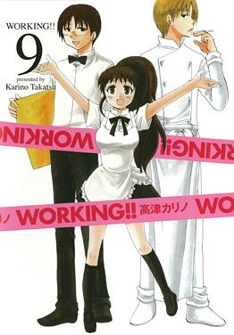 http://www.square-enix.com/jp/magazine/top/img/shoei/9784757530485.jpg