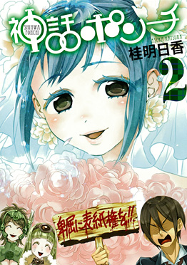 http://www.square-enix.com/jp/magazine/top/img/shoei/9784757530522.jpg