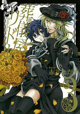 http://www.square-enix.com/jp/magazine/top/img/shoei/9784757530621.jpg