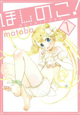 http://www.square-enix.com/jp/magazine/top/img/shoei/9784757530638.jpg